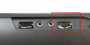 USB Ports zerstört